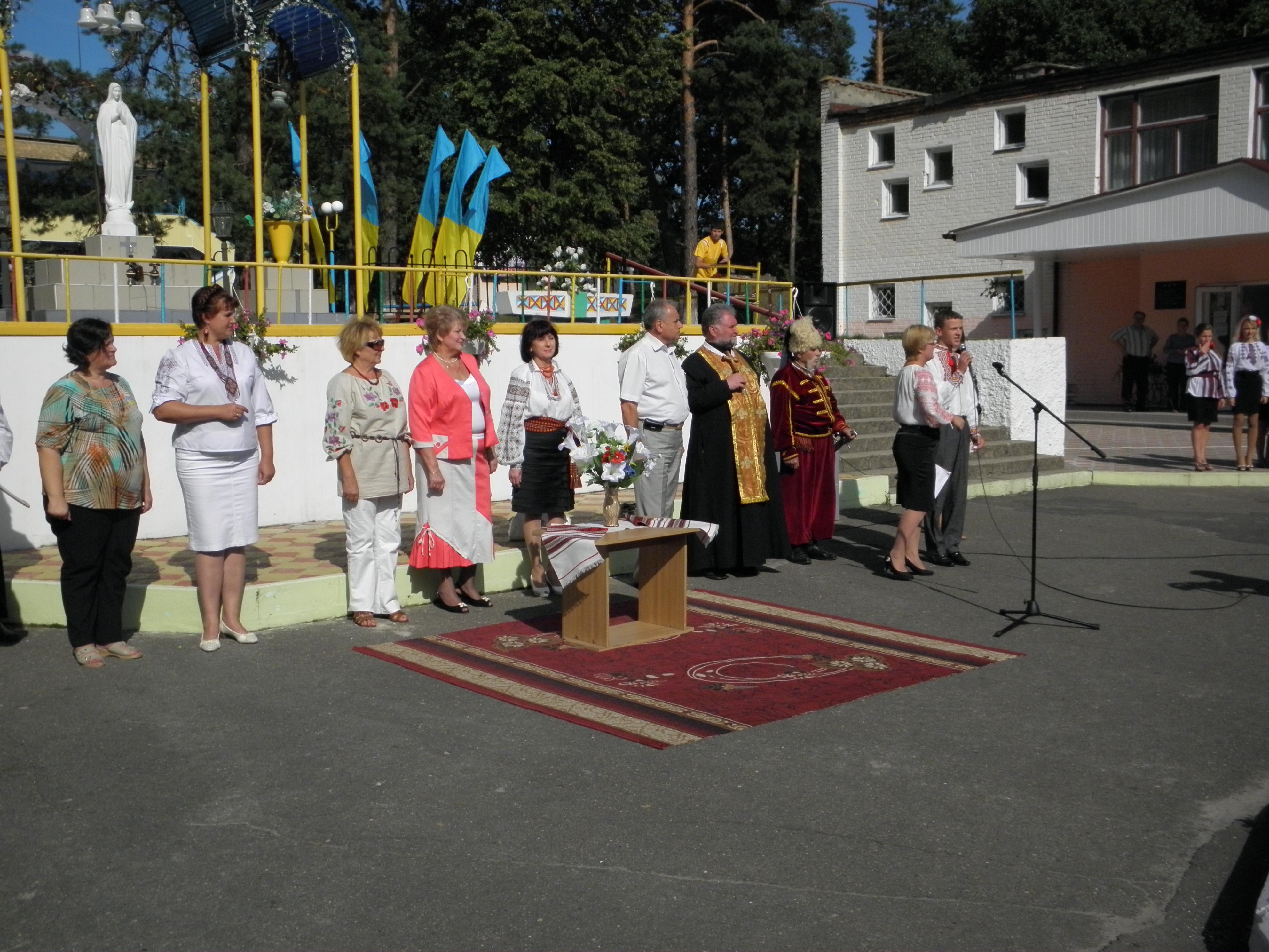 Українознавчий табір для дітей та